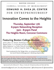 Innovation Comes to the Heights